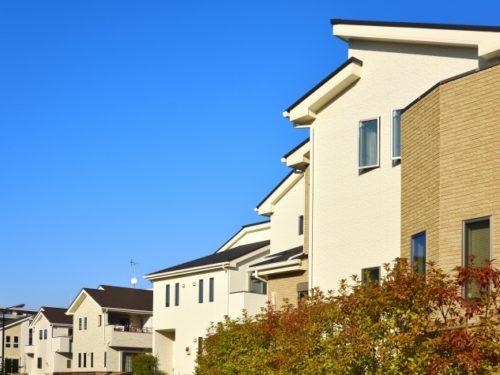 家を買って後悔しないように気をつける注意点、不安があるまま買わないで!