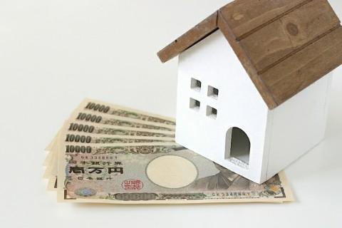 新築一戸建てを買いたいけど手付金がない