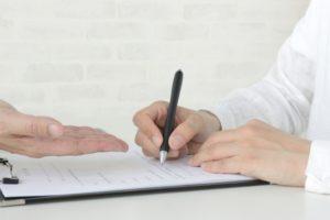 不動産購入申込書(買付証明書)の注意点・書いたらキャンセルできない?