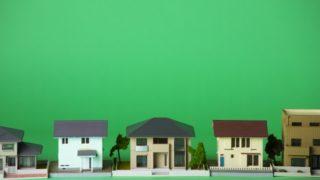 【台風被害】新築一戸建ての契約後・引渡し前・購入後の補償はどうなる?