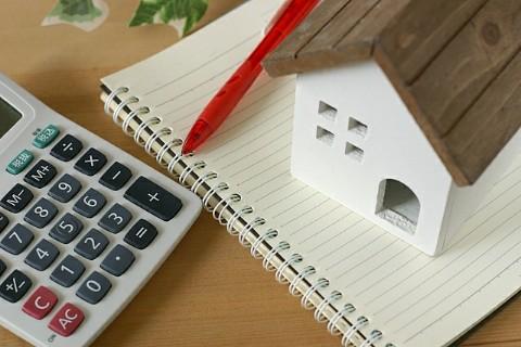 家を買う時の諸費用の仲介手数料