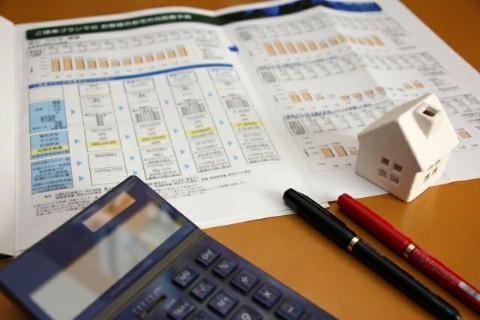 住宅ローンの資金計画