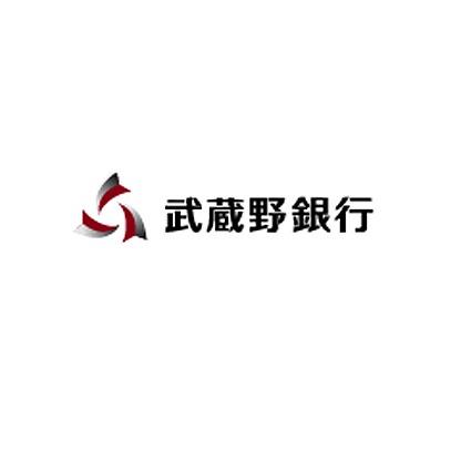 武蔵野銀行の住宅ローンの金利や審査の特徴