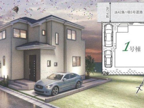 狭山市富士見7期 全1棟 新築一戸建て