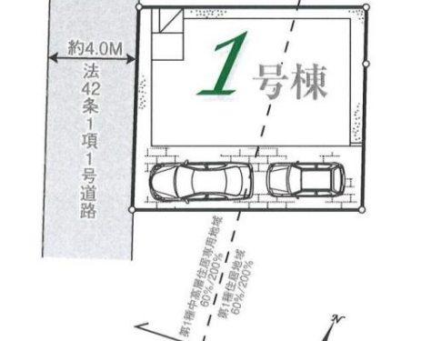入間市東藤沢22期 全1棟 新築一戸建て