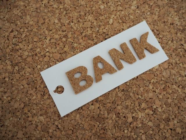 ネット銀行のローンweb審査