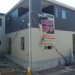 ふじみ野市新駒林8号棟  新築一戸建て 仲介手数料無料 3LDK+畳コーナー  カースペース