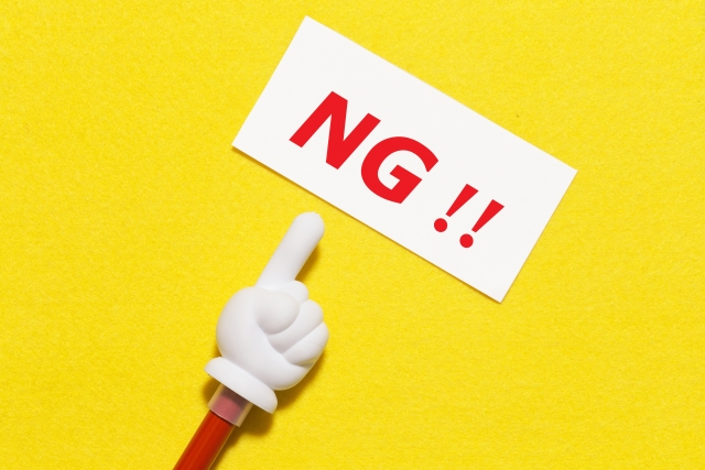 【注意】他の不動産屋さんで見学して申込みをしたら仲介手数料無料にできなくなります