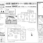 〈新所沢〉グラファーレ所沢市中新井13期 仲介手数料無料・新築戸建 4LDK カースペース並列3台