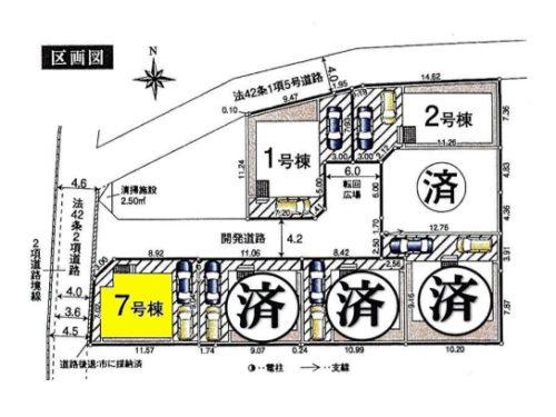 所沢市榎町第3 7号棟 新築一戸建て